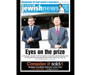 The Australian Jewish News