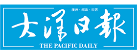 Pacific Daily