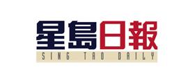 Sing Tao
